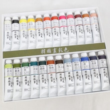 Korea imported Shinhan watercolor paint 24,18 colors set tube paste water-based environmentally fr