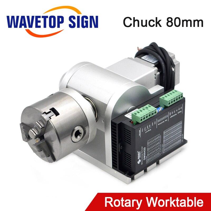 Tabla de trabajo giratoria portátil WaveTopSign 80mm mesa de trabajo giratoria inteligente pequeña para máquina de marcado láser