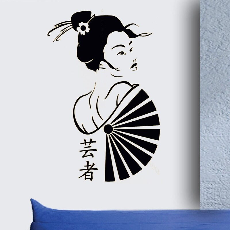 Manga Geisha vinilo pegatina chica Oriental Japón Anime japonés decoración japonés Geisha murales empapelado E512