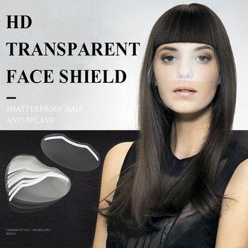50pcs Hair Tools Bangs Baffle Anti-breaking Transparent Baffle Hair Salon Eye Protect