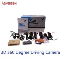 360 degree driving 3d hd surround view monitoring newest car area view system assistant system cameras 4 ch dvr recorder