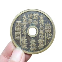 laojunlu imitation antique coins mountain ghosts gossip money diameter 50mm