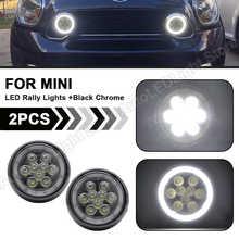Для Mini Cooper R55 R56 R57 R58 R60 F55 F56 светодиодсветодиодный гало кольцо противотуманные DRL раллийные ходовые огни дневной свет Раллийная лампа