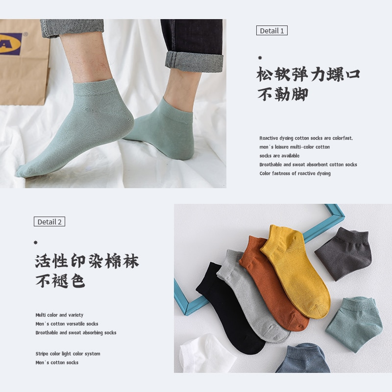 Meias masculinas meias de algodão puro primavera, outono e inverno desodorante e suor-absorvendo todos os algodão baixo corte tornozelo meias esportivas