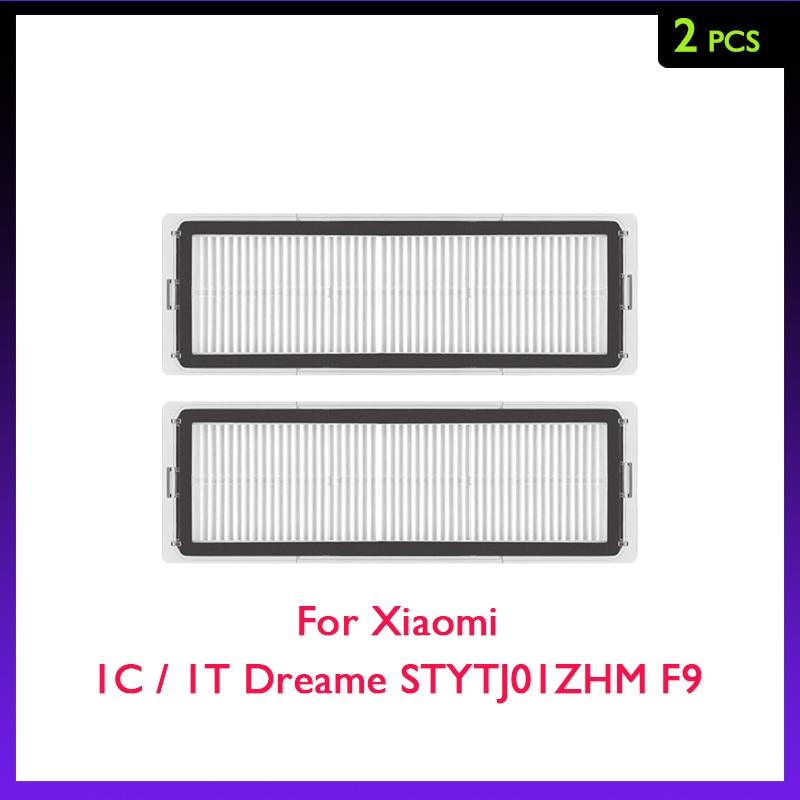 Hepa-фильтр запасной Для Xiaomi Mijia 1C 1T Dreame F9 Mi Robot STYTJ01ZHM
