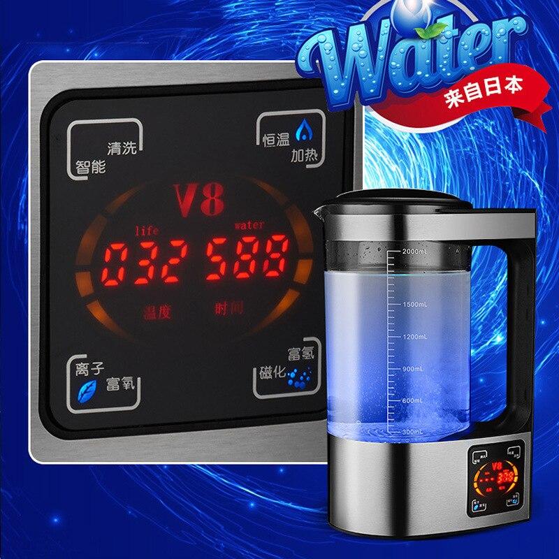 Generador japonés de agua de Hidrógeno rico recargable para botella de agua pura H2, taza de Salud de electrólisis