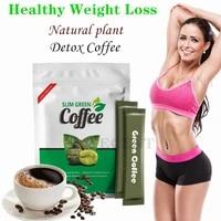 slim green coffee with ganoderma control weight detox tea weight loss slimming fat burning health tea diet pills teaware sets