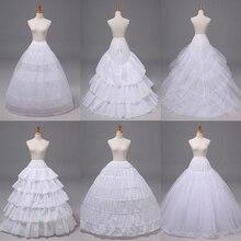 Enagua de tul en capas, accesorios de boda blancos, vestido de baile, enagua de crinolina, falda nupcial, cintura ajustable