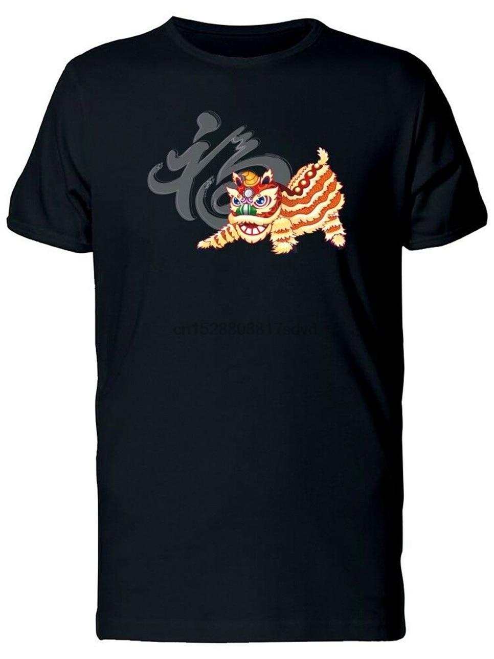 Chino danza del león MenS Tee-imagen alto Tee Shirt