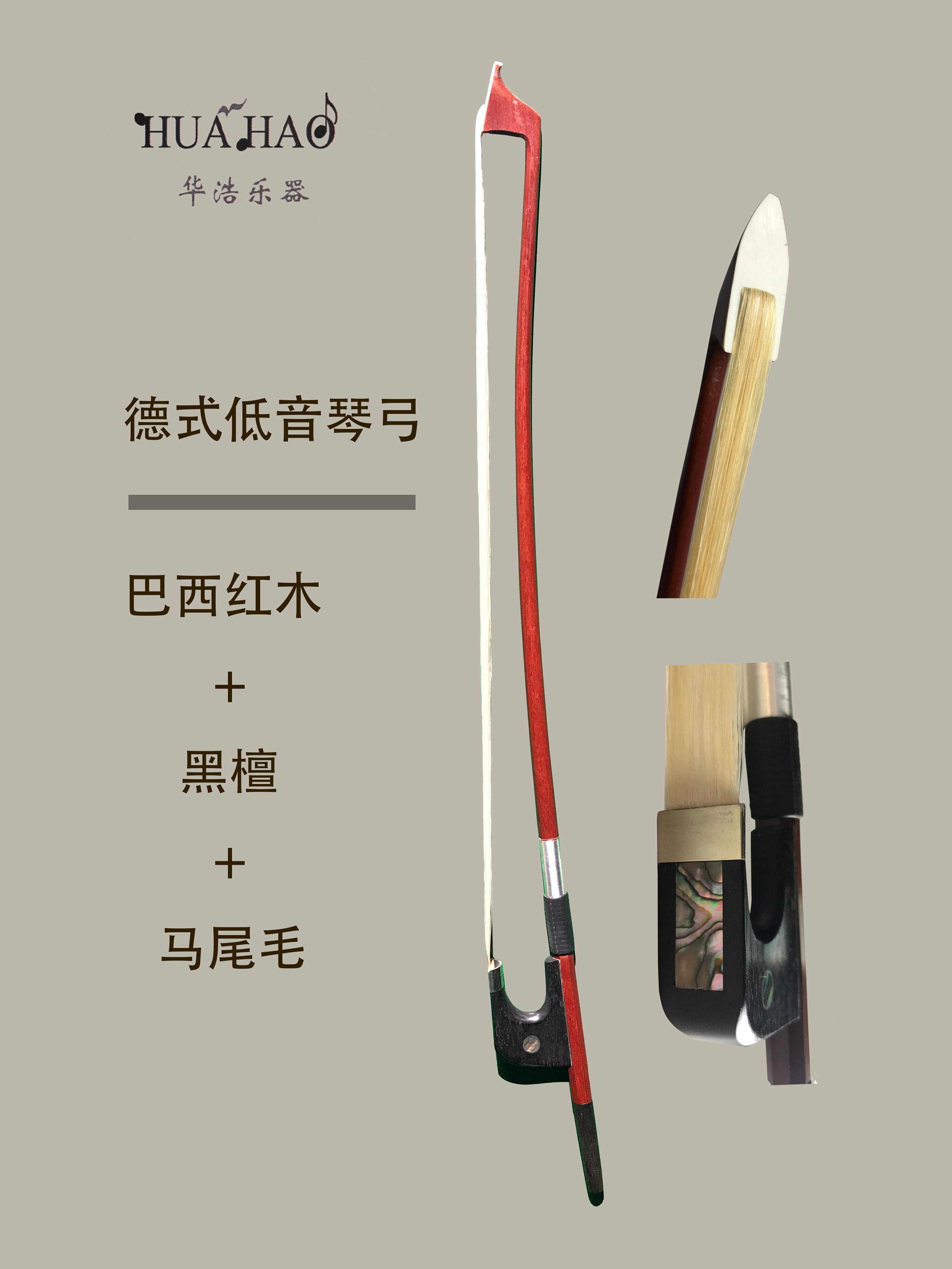 A set 4/4 1/4 1/2 3/4 Cello Part Include :Cello Bow /Tailpiece/ Bridge/ Strings/Tuning Pegs Cello Accessories enlarge
