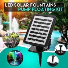Pompe électrique solaire 1.5W 7V   Pompe à eau de jardin, fontaine détang extérieur, piscine Aquarium poissons blanc/couleur