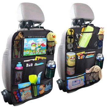 Sac de rangement étanche pour véhicule, articles divers avec housse de protection arrière pour siège de voiture, sac de protection pour bébé, tapis de béquille
