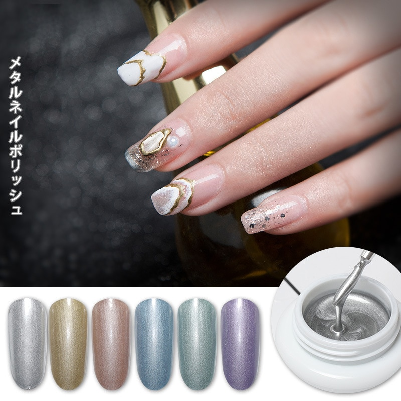 AliExpress - SKVP Metal Effect Nail Gel Silver UV LED Draw Painting Line Stamping Nail Art Color Gel Polish Manicure Long Lasting Gel Polish