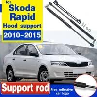 bonnet hood gas shock strut lift support hydraulic rod for skoda rapid 2013 2019 support rod hood hydraulic rod