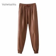 Faux cuir femmes pantalons en cuir synthétique polyuréthane pantalon taille haute cordon en cuir marron pantalons de survêtement zoravicky noir pantalons en cuir synthétique polyuréthane Joggers 2020