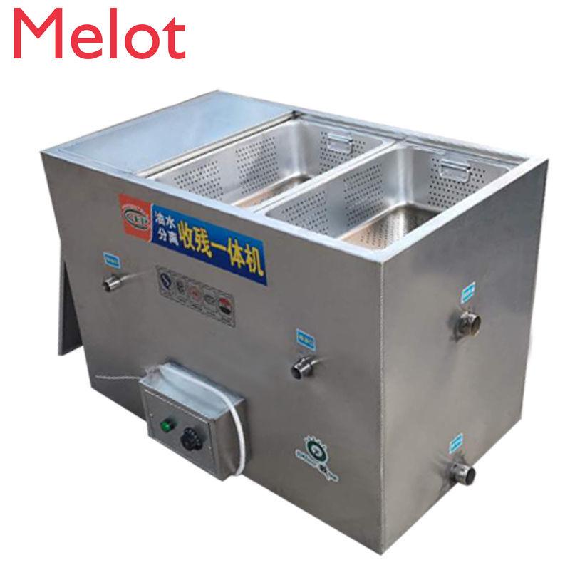 فاصل الزيت-الماء إناء/ قدر مطعم فصل الزيت خزان الفصل التجاري الكل في واحد آلة الرطب والجاف فاصل