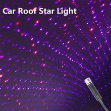 Car Roof Star Ambient Light Romantic USB Night Atmosphere Lamp Home Interior Decoration Mini Ceiling