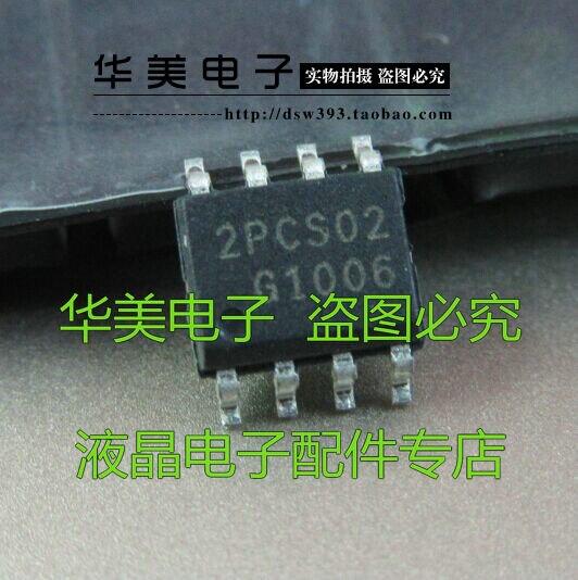 Libre Delivery.2PCS02 ICE2PCS02 SOP-8
