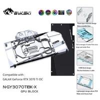 bykski gpu water block for galax rtx 3070 graphics card with backplane radiator coolling vga blockmbsync n gy3070tibk x