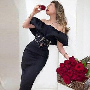 2021 High-End Elegant Boat Neck Slim Wedding Party Dress Long Robe De Soire De Mariage Sexy Vestidos De Noche Prom Evening Gowns
