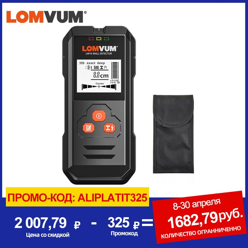 LOMVUM Metal Detector Backlit Black AC Wood Finder Cable Wires Depth TrackerUndeground Sturs Wall Scanner LCD HD Display Beep