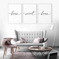 Affiches scandinave maison douce lettre toile peinture minimaliste mur Art famille deco maison citation photos pour salon