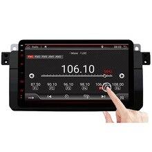 Autoradio 8 pouces Android 9.0   Lecteur multimédia, DVD MP5 IPS 8 Core, bluetooth GPS Navigation, WIFI 4G FM AM RDS pour BMW E46