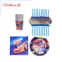 Nouvelle vente 50/80 pièces Blaze et le monstre Machines thème fête danniversaire tasse assiette serviette paille événement fête papier vaisselle approvisionnement