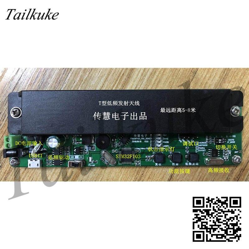 لوحة تعلم PKE ، بدون مفتاح ، STM32F103 ، AS3933, لوحة تطوير ، رمز المصدر