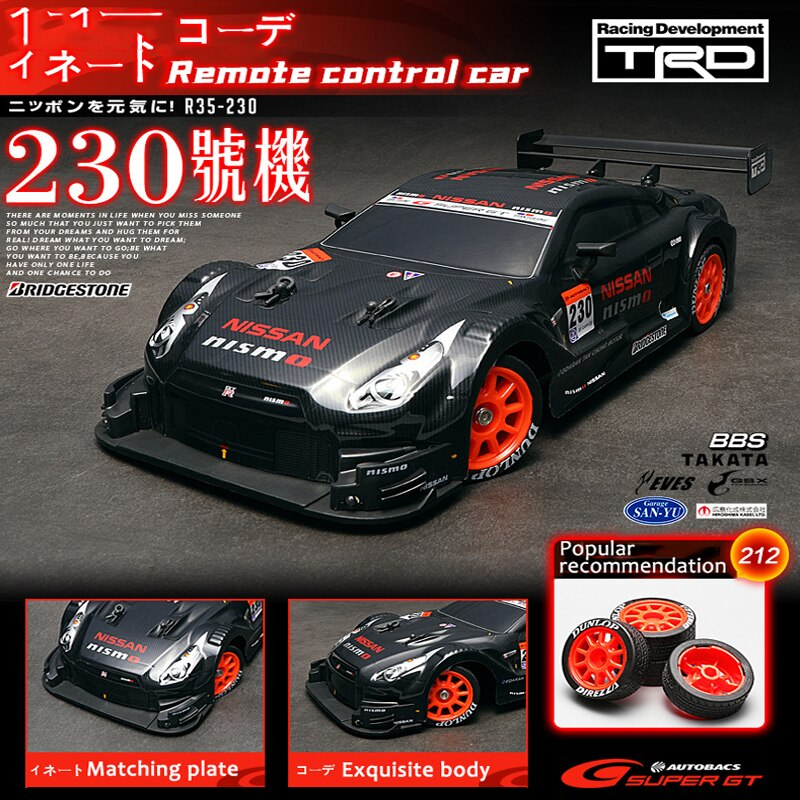 Remote Control Racing Toy Rear Drive Adult Drift Car High-speed Pvc Shell Anti-collision Recharge Four-way Rc Car Model enlarge