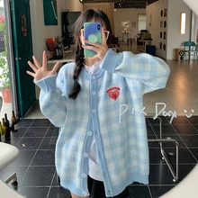 Sweater Coat Knitted Cardigan Women's Dress Early Autumn Winter Korean Top Lazy Soft Milk Blue Outer