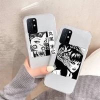 junji ito japanese comie horror phone case transparent for oneplus 7 9 8 t pro funda cover shell