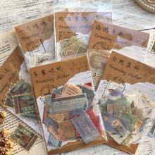 Diario Vintage decorativo, papel japonés dorado, pegatinas de plantas, escamas para álbum de recortes, papelería, 40 unids/bolsa