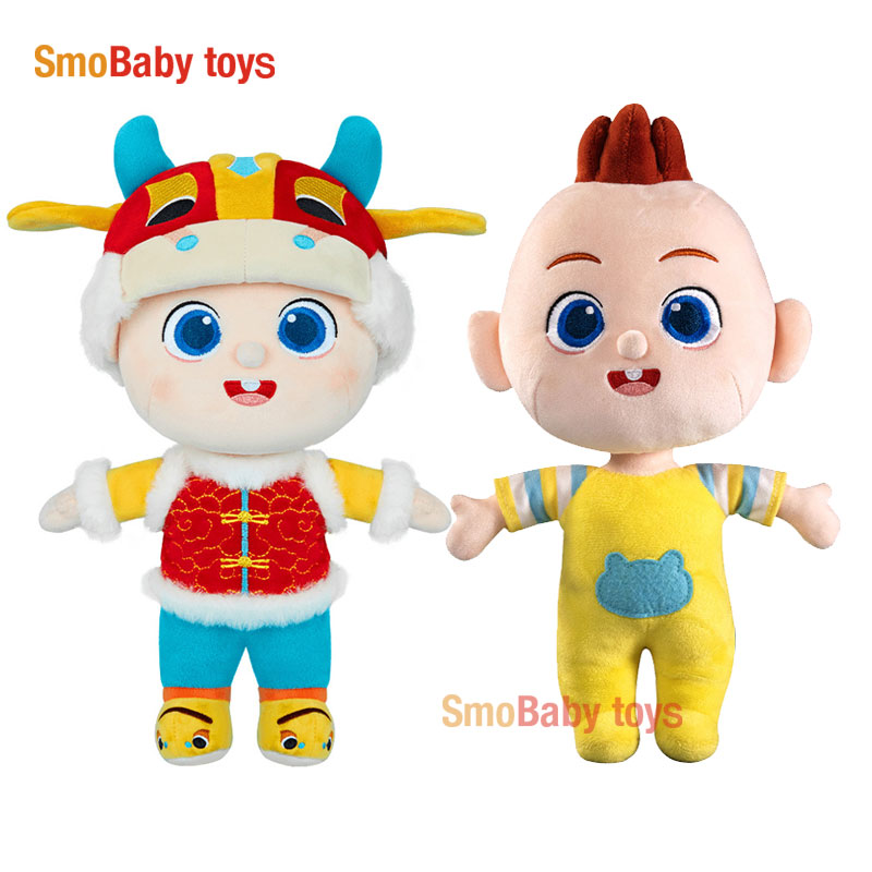 Игрушка плюшевая супер Джоджо 30 см, мягкая и милая мягкая Успокаивающая кукла, подарок для детей, мальчиков и девочек