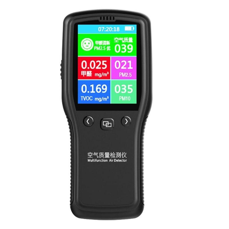 جهاز فحص رقمي لمراقبة جودة الهواء PM2.5 للإشراف على الفورمالديهايد TVOC PM2.5 PM10 HCHO