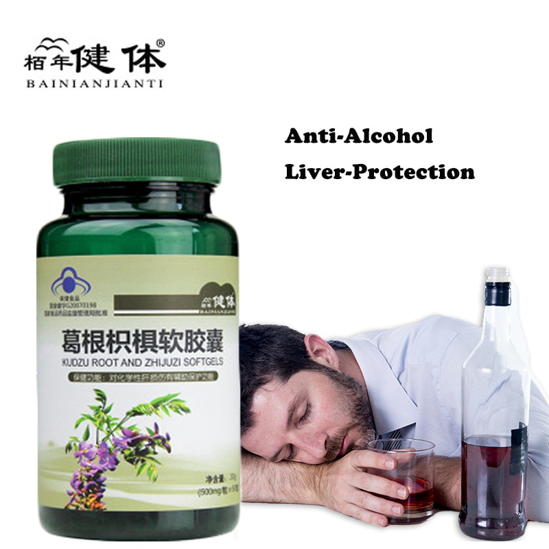 Kudzu/Pueraria Lobata Root Extract Soybean Lecithin Capsules Anti-Alcohol Hangover Liver Protection
