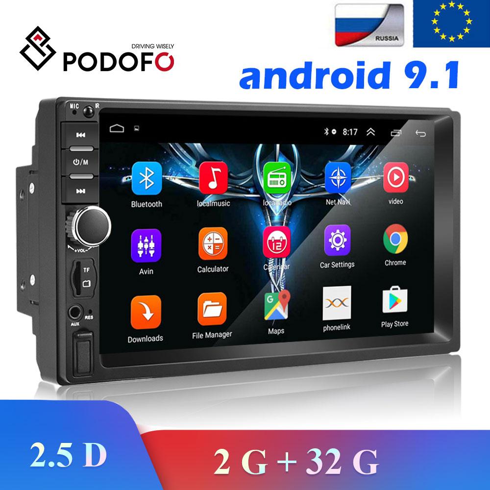 Podofo 2 الدين راديو السيارة أندرويد 8.1 الوسائط المتعددة مشغل فيديو سيارة الصوت ستيريو لتحديد المواقع 7