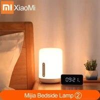Xiaomi Mijia     lampe de chevet intelligente 2  commande vocale  interrupteur tactile  application Mi home  ampoule Led pour Apple Homekit Siri et horloge xiaoai