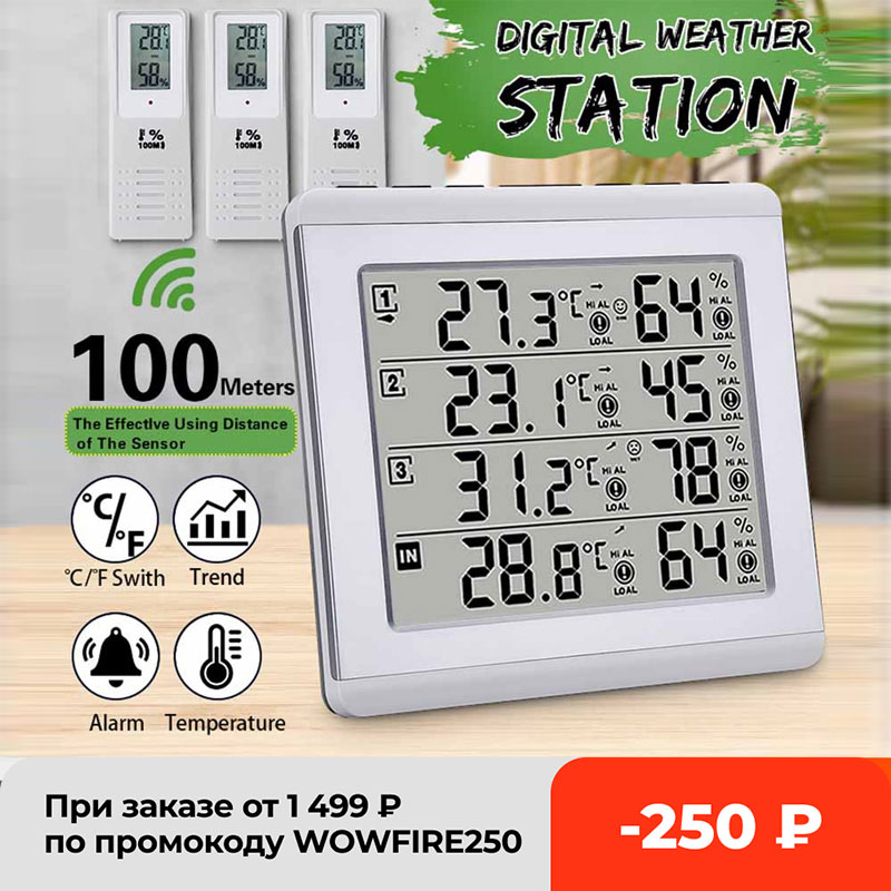 ميزان حرارة رقمي مع إنذار C/F Max ، 3 قطعة ، محطة طقس لاسلكية ، مقياس رطوبة داخلي/خارجي LCD