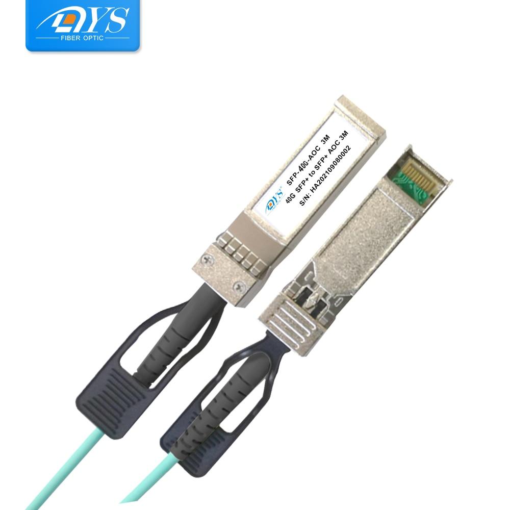 40G QSFP + إلى QSFP + AOC كابل الألياف MPO SFP وحدة OM3 كابل بصري نشط 1M 3M 5M 7M 10M 20M 30M