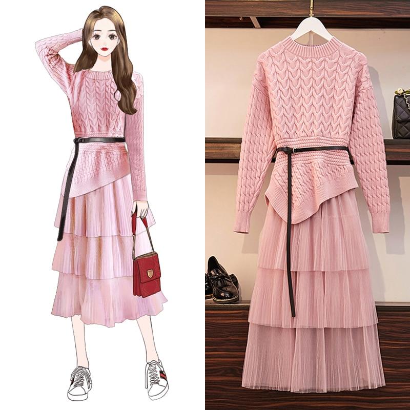 Net Red Sweater Set Super Fairy Very Fairy Hyun-a Kim Gentle Wind Two-piece Sweater Dress Women's Slim Dress,A355