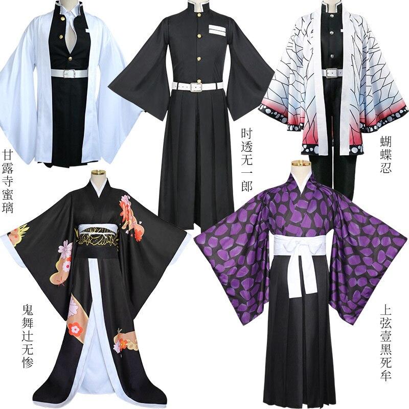 SHZQ Anime Demon Slayer Kimetsu No Yaiba Mitsuri Kanroji Cosplay Costume Kisatsutai Sexy Women Kimon