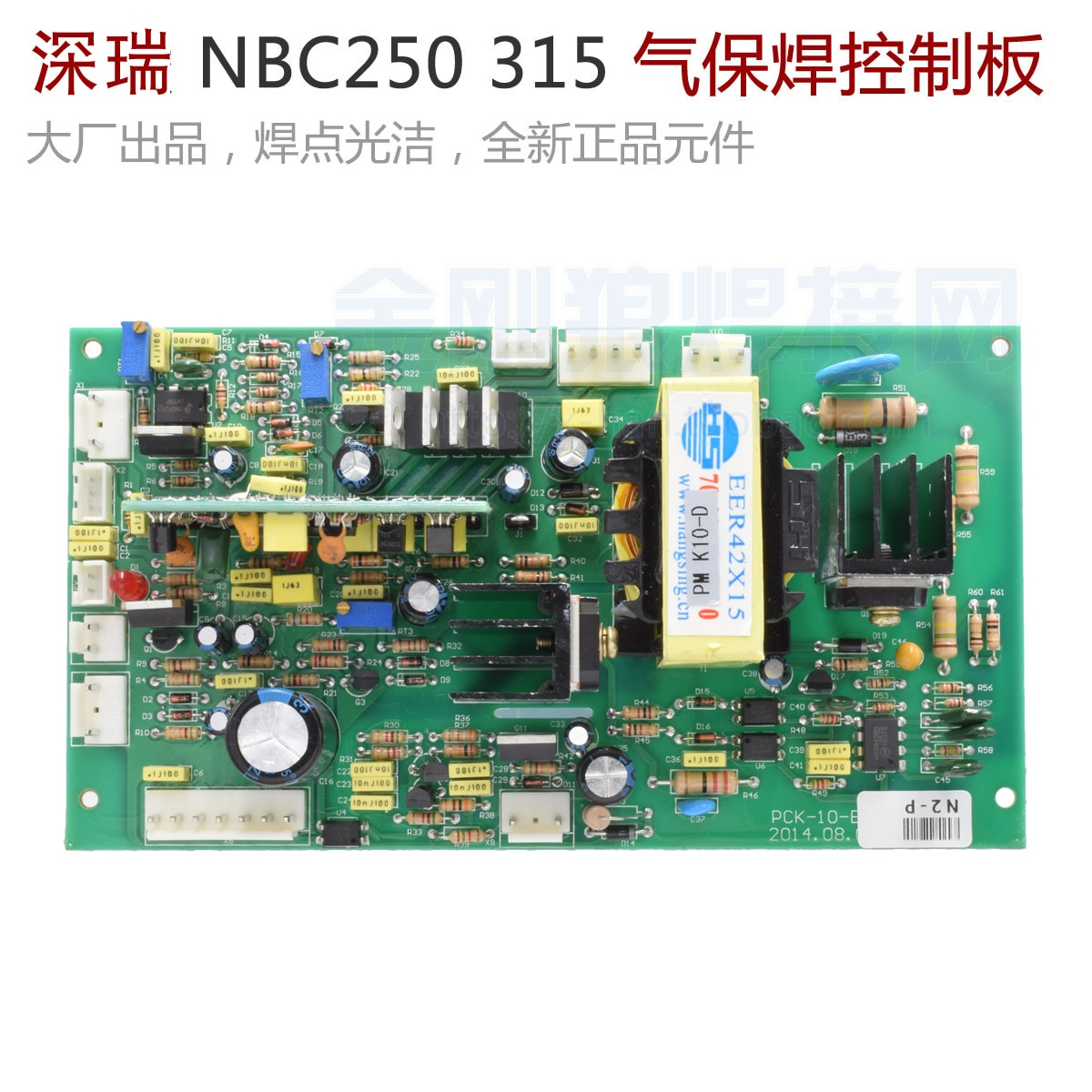 NBC250 315 MOS العاكس CO2 الغاز محمية آلة لحام لوحة تحكم لوحة دوائر كهربائية