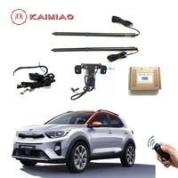 auto tail gate opener for kia stonic auto tailgate opening and closing kick activated hands frees tailgate opener