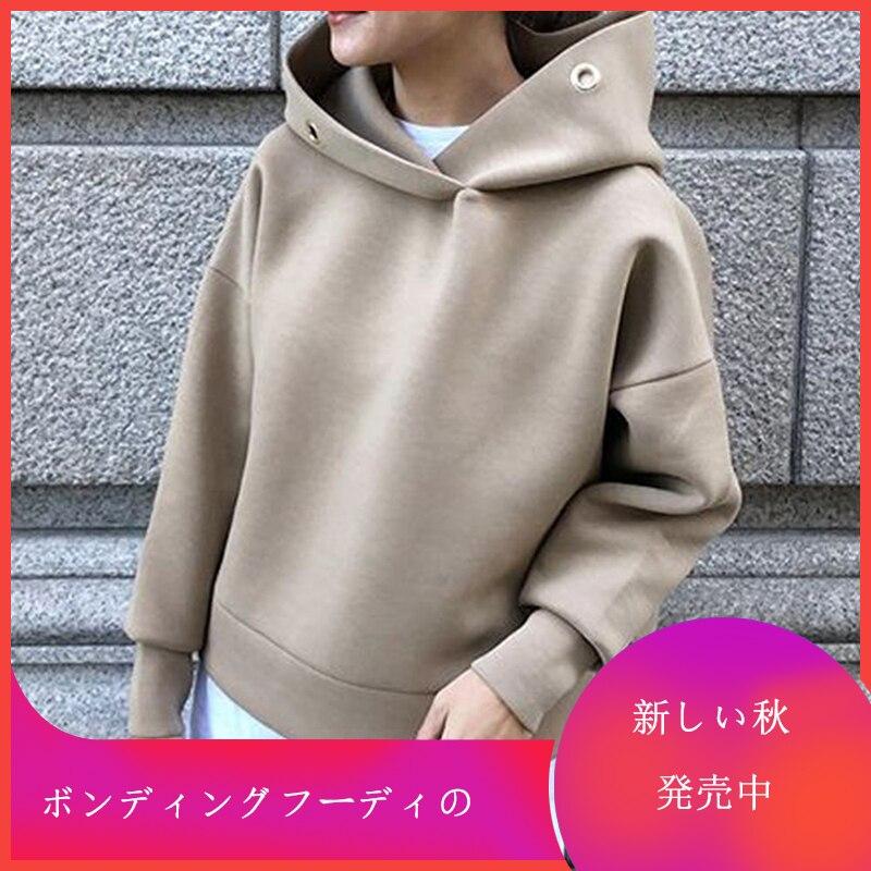 Feminino sólido hoodie outono primavera 2020 senhoras escritório elegante pulôver com capuz casaco japonês coreano causal topos outwear marrom