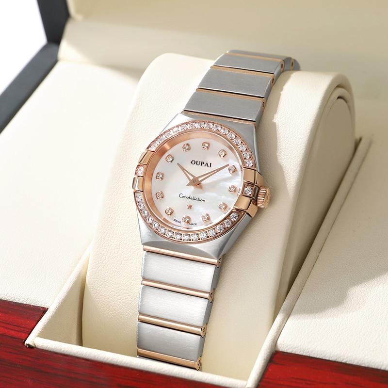 OUPAI 2021 New Arrival Constellation Design Luxury with Diamond Waterproof Quartz Watch Lady Fashion and Elegant Watch Women