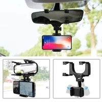 adjustable 360 degree car rearview mirror car auto rearview mirror mount cell phone holder bracket stands for smart phone gps