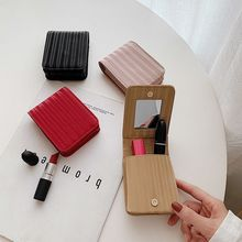 Fashion Mini Lipstick Bag Make Up Portable Travel Cosmetic Makeup Case Organizer Small Woman Cosmetics Box Coin Purse