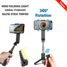 COOL DIER 2021 NEW Bluetooth Handheld Gimbal Stabilizer Phone Selfie Stick Holder Adjustable Selfie Stand With Fill light For io