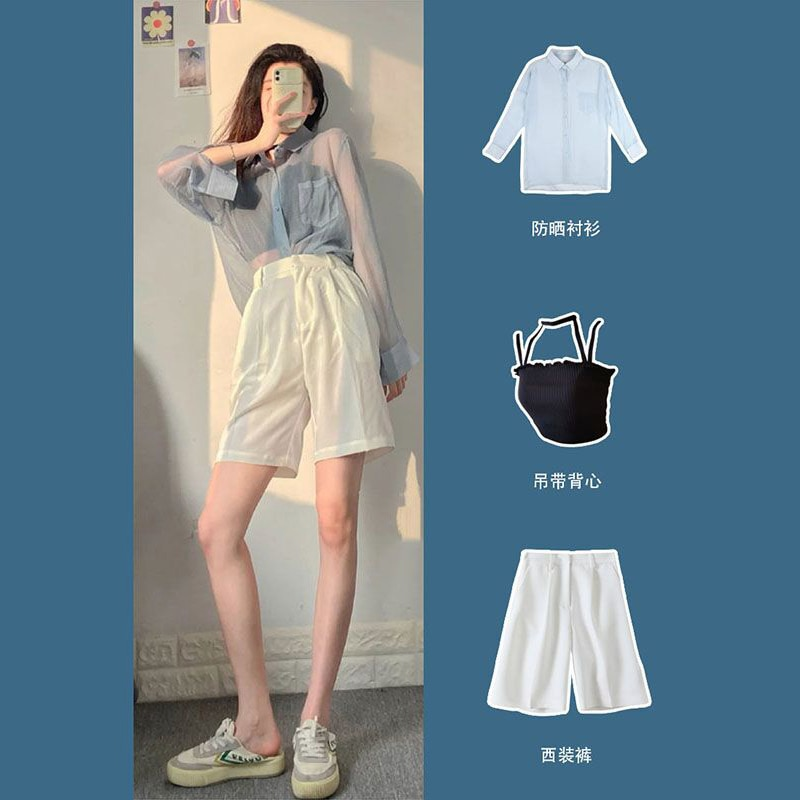 Socialite Temperament Goddess Style Fashion Suit Summer Sun Protection Shirt with Camisole with Suit